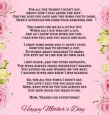 25 Best Mothers Day Poems 2020 to Make your Mom Emotional - Love ...