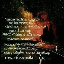 malayalam quotes facebook