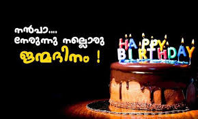 birthday wishes quotes for best friend in malayalam birthday