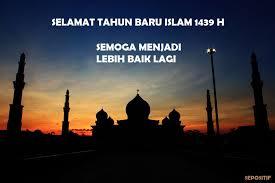 kata kata ucapan selamat tahun baru islam h terbaru