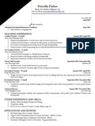 priscilla fisher resume - copy   Teachers   Mentorship