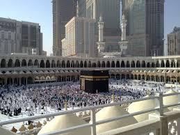 صورة الكعبة قبلة المسلمين في مكة شبكة الشفاء للرقية الشرعية