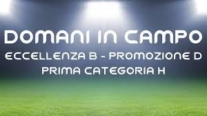 Le partite di domani... - Dettaglio News - Emilia-Romagna