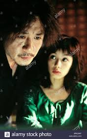 Min Sik Choi As Dae Su Oh Film Title Old Boy High Resolution Stock  Photography and Images - Alamy