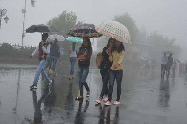 rainy season will start tomorrow