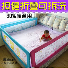 Buy Edge Of The Baby Boy Crib Bed Rails Fence Border Fence Fence 1 8 M 2 M Bed Baby Crib Wai Column Anti Supposed Bed Railing In Cheap Price On M Alibaba Com