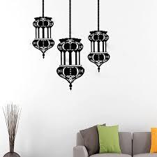 Amazon Com Islamic Lamp Light Wall Sticker Removable Vinyl Wall Decal Arabic Lamp Art Muslim Home Decor Handmade