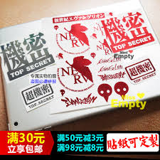 Eva Evangelion Comics Surrounding Computer Phone Shell Water Bomb Metal Stickers Animation Car Stickers Custom Buyinchinese Com Buy China Shop At Wholesale Price By Online English Taobao Agent