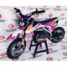 new sk 50cc distributor pusat grosir