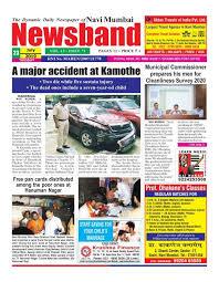 23 07 2019 Vol 13 Issue 71 Newsband