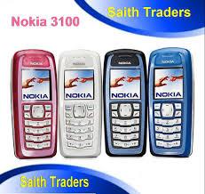 Nokia 3100 Unlocked Mobile Phone ...