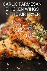 garlic parmesan en wings in an air
