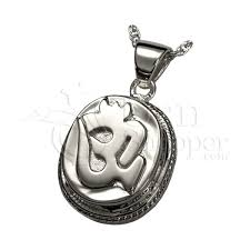 13560 14k white gold cremation jewelry