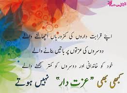 quote of your life best quotes urdu love