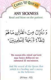 doa kesembuhan dari penyakit notes to quote