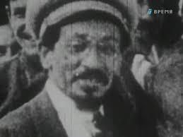 4) Яков Свердлов. «Чёрный дьявол революции» Палач казачества ...