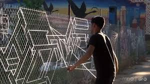 Graphic Designer Spins Yarn Into Textured Street Art Pbs Newshour