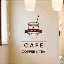 Coffee Sticker Food Decal Cafe Poster Vinyl Art Wall Decals Pegatina Quadro