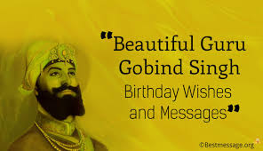 happy guru gobind singh jayanti messages wishes