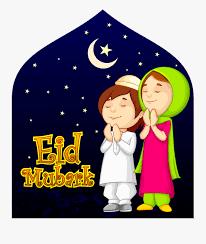 Clip Art Eid Mubarak Greetings - Zil Hajj Ka Chand Mubarak , Free ...