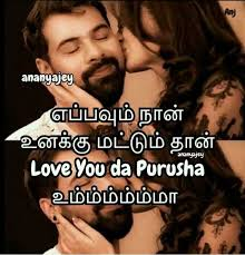you my spl images aayisha
