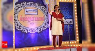 thirukkural payanam a brand new show