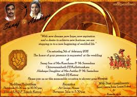 indian wedding invitation cards psd