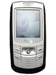 BenQ U700 Mobile Phone Price in India ...
