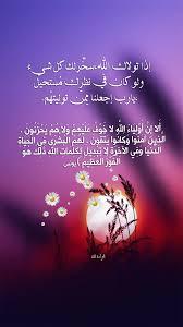 همسات صباحيه دينيه ذكر الله دائما وابدا عجيب وغريب