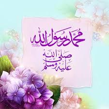 صور مكتوب عليها ادعية للفيسبوك صور دعاء 2020 صور ادعية اسلامية