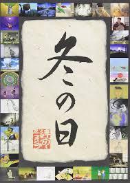 18 phim hoạt hình đáng nhớ nhất của Isao Takahata tác giả Mộ Đom Đóm - Phim  châu Á - Việt Giải Trí