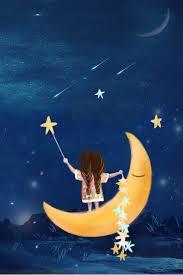 السماء المرصعة بالنجوم النجوم البحث عن النجوم الأطفال سماء