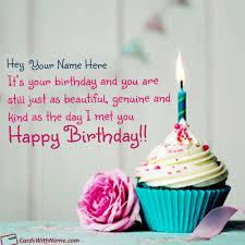 pin by ahmed taha on dalia birthday wishes birthday