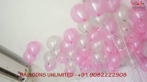 surprise balloons helium balloons in