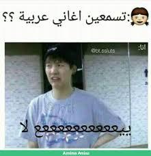 صور مضحكه Dream Works بالعربي Amino