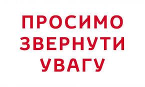 Увага: в Запоріжжі розшукують 17-річного молодика, — ФОТО ...