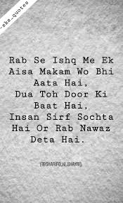 pin by sharif on no shayri islamic quotes me quotes quotes