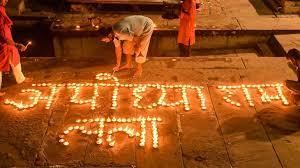 அயோத்தியில் லட்சக்கணக்கான அகல் விளக்கு தீபம் ஏற்றப்பட்டது.