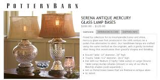 serena antique mercury glass lamp