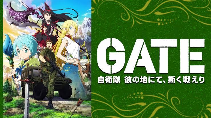 「GATE」の画像検索結果
