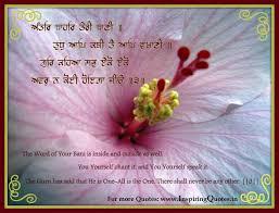 gurbani motivational quotes in punjabi vic quotes