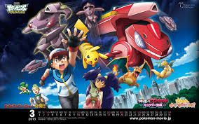 Genesect Hd Wallpapers posted by John Walker