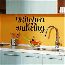 Large My Kitchen Is For Dancing Wall Quote Sticker Art Transfer Stencil Decal Ebay
