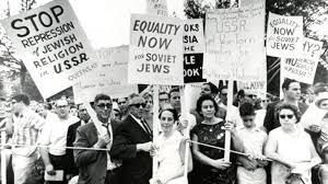 """Резултат с изображение за """"Съветският съюз къса дипломатически отношения с Израел."""""""