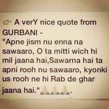 gurbani quotes guru nanak dev ji facebook