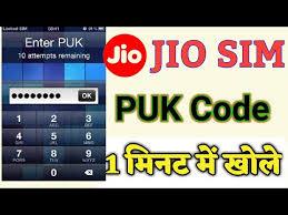 how to unblock jio sim puk pin