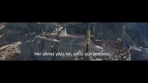ÇİN SEDDİ FİLMİ SİNEMALARDA - YouTube