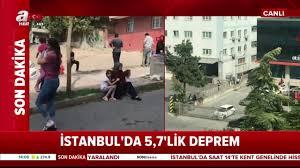 Son dakika: İstanbul'da şiddetli deprem! İstanbul'un her yerinde ...