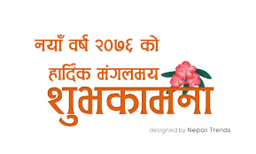 happy new year wishes in i language i wishes