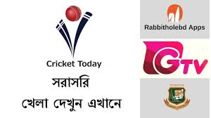 Cricket Match LIVE on Rabbithole App